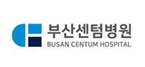 부산센텀병원